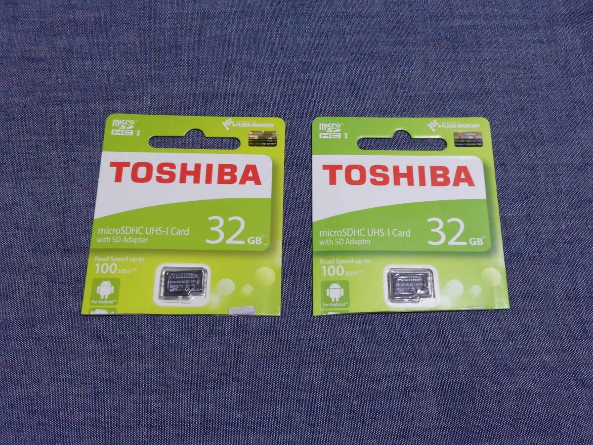 【送料無料】ワケアリ 未開封品 2枚セット [32GB] TOSHIBA microSDHCカード(CLASS10 UHS-I R:100MB 東芝 microSD マイクロSD)【SD】緑B 得_画像1
