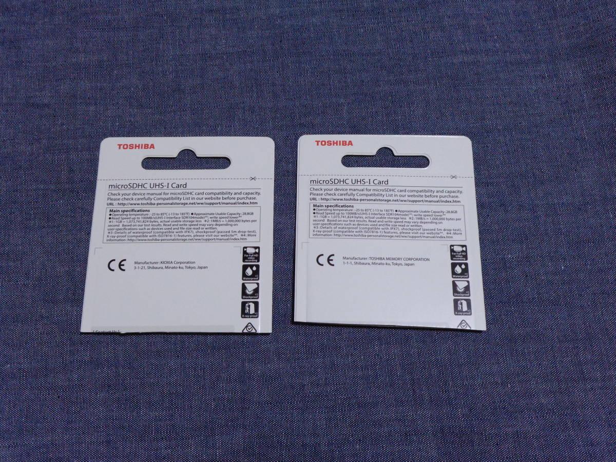 【送料無料】ワケアリ 未開封品 2枚セット [32GB] TOSHIBA microSDHCカード(CLASS10 UHS-I R:100MB 東芝 microSD マイクロSD)【SD】緑B 得_画像2