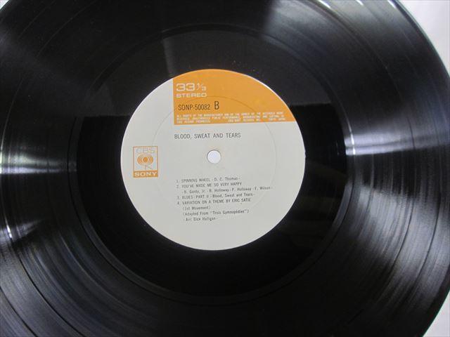 [200210021] BLOOD,SWEAT&TEARS Stereo RIAA SONP50082 CBS SONY ソニーレコード株式会社 LP盤 レコード 【中古】_画像5