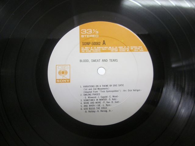[200210021] BLOOD,SWEAT&TEARS Stereo RIAA SONP50082 CBS SONY ソニーレコード株式会社 LP盤 レコード 【中古】_画像3