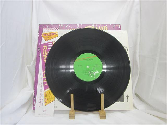 [200220032] Culture Club カルチャー・クラブ ミステリー・ボーイ ホワイト・ボーイ 知ってるくせに 君のためなら LP レコード【中古】_画像1