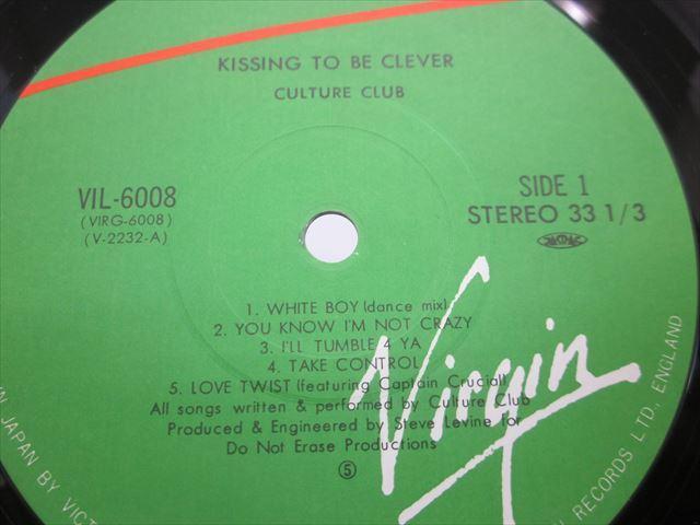 [200220032] Culture Club カルチャー・クラブ ミステリー・ボーイ ホワイト・ボーイ 知ってるくせに 君のためなら LP レコード【中古】_画像3