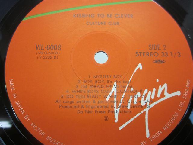 [200220032] Culture Club カルチャー・クラブ ミステリー・ボーイ ホワイト・ボーイ 知ってるくせに 君のためなら LP レコード【中古】_画像5