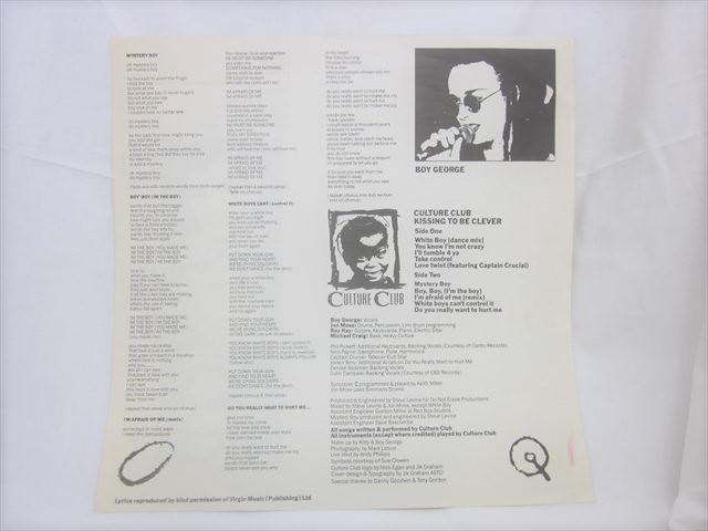 [200220032] Culture Club カルチャー・クラブ ミステリー・ボーイ ホワイト・ボーイ 知ってるくせに 君のためなら LP レコード【中古】_画像8