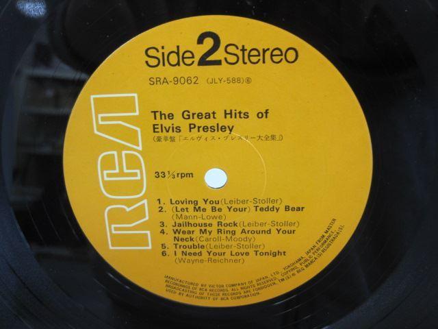 [200228055] エルヴィス・プレスリー 豪華盤 大全集 ハート・ブレーク・ホテル 本命はお前だ 他 LP レコード SRA-9062~63 【中古】_画像7