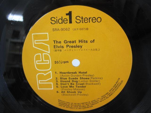 [200228055] エルヴィス・プレスリー 豪華盤 大全集 ハート・ブレーク・ホテル 本命はお前だ 他 LP レコード SRA-9062~63 【中古】_画像3