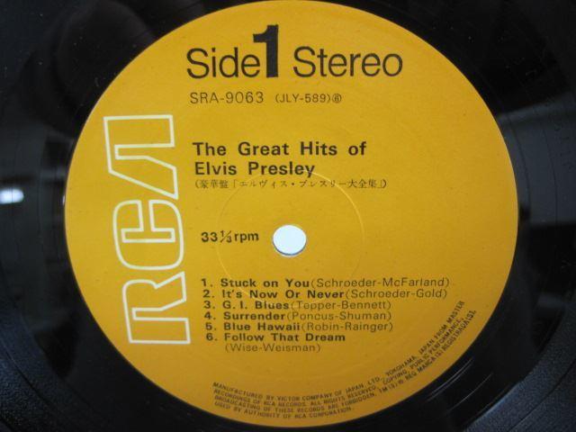 [200228055] エルヴィス・プレスリー 豪華盤 大全集 ハート・ブレーク・ホテル 本命はお前だ 他 LP レコード SRA-9062~63 【中古】_画像5