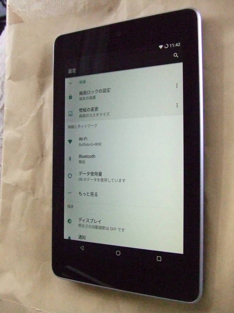 ヤフオク Asus Nexus 7 タブレット 美品 32gb Fi Hiモデル