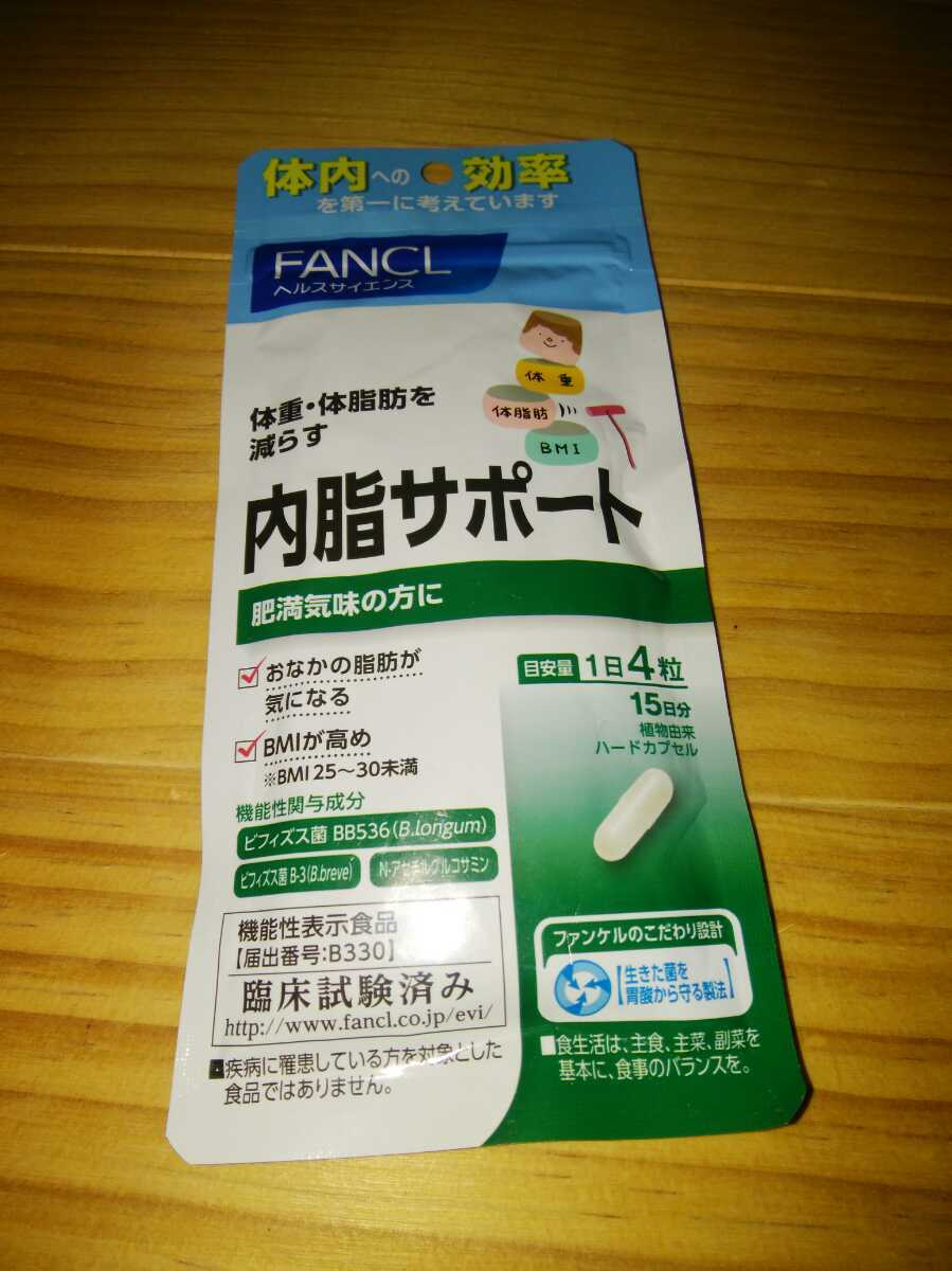 FANCL 内脂サポート 15日分_画像1