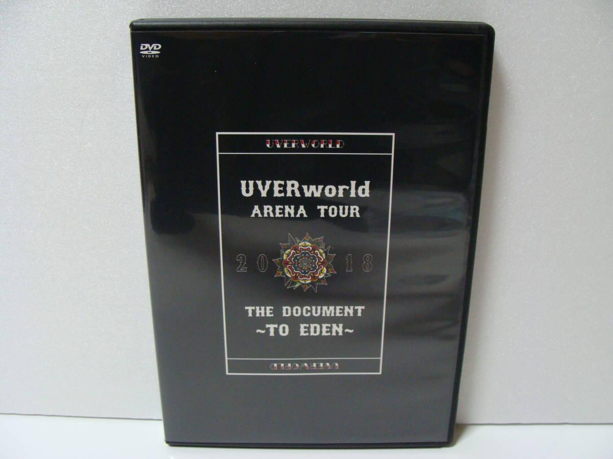 【中古DVD】 UVERworld ARENA TOUR 2018 THE DOCUMENT ~TO EDEN~_画像1