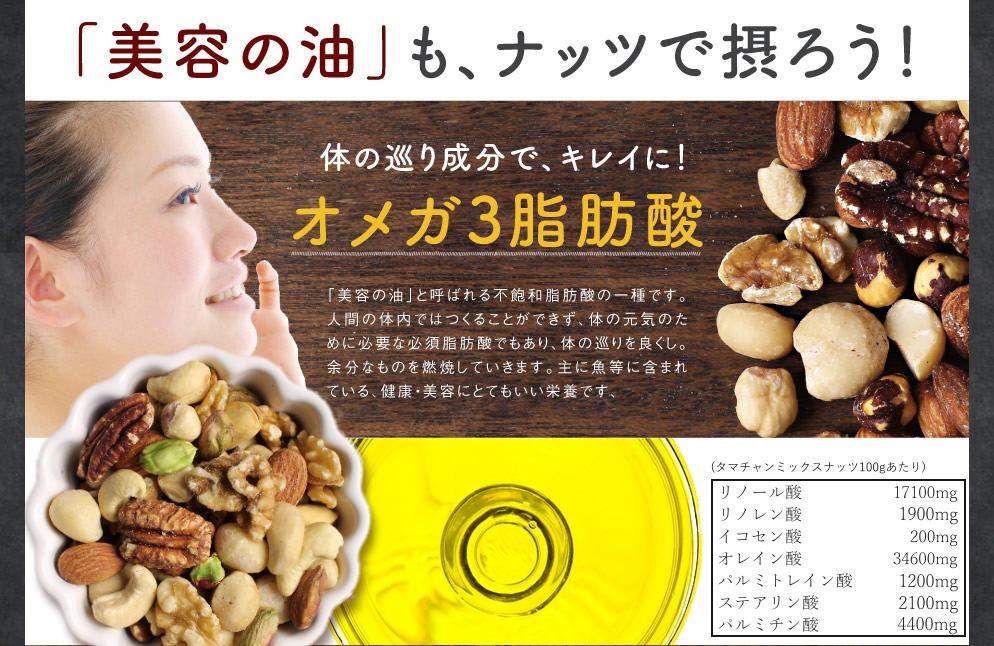 無塩・無油・素焼き・無添加のオリジナル7種類の贅沢しあわせミックスナッツ1kg_画像3