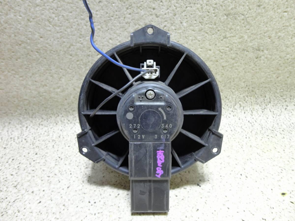 200206☆三菱 H82W ekワゴン 2008年(H20) ブロアモーター+エアコンレジスター 2点セット☆_画像3