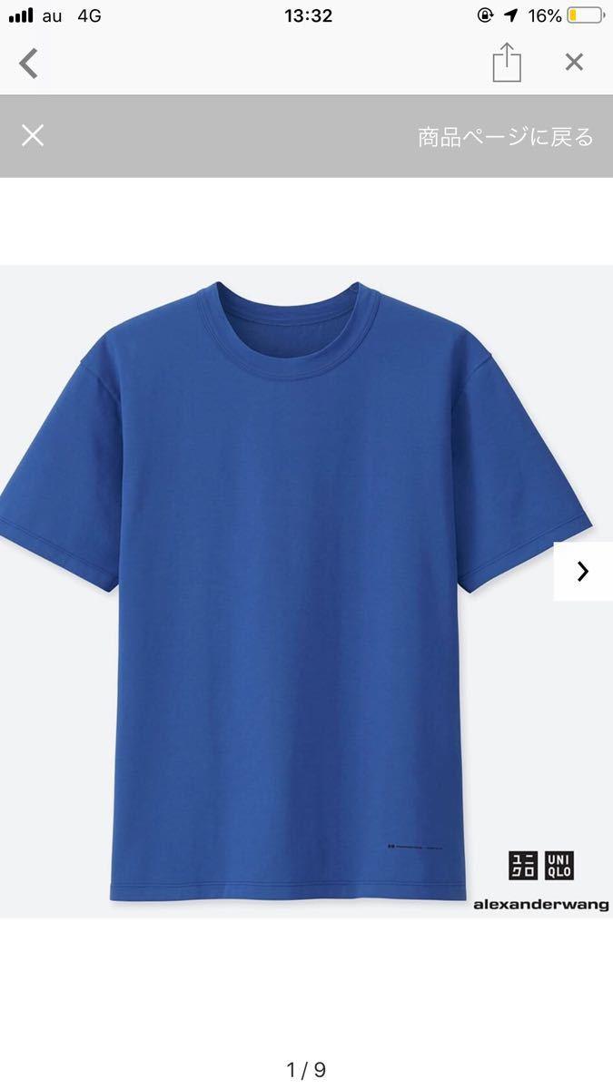ユニクロアレキサンダーワン  エアリズムクルーネックT(半袖)S    青