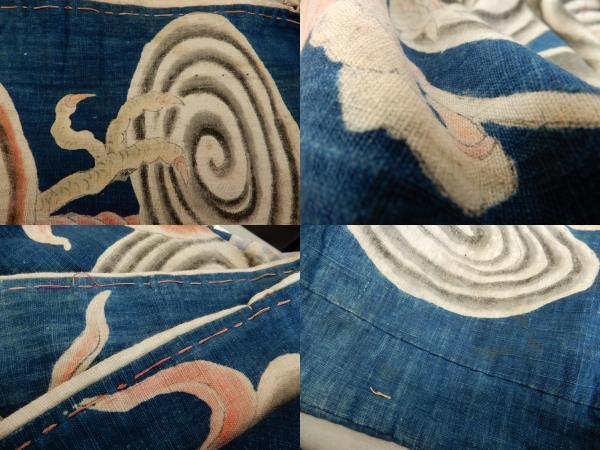 <銀の斧>超逸品・江戸期雲龍の筒描半纏・手紡ぎ手織り木綿・手描き筒描き・天雲竜・草木染・筒描・アンティーク_継ぎがあります。