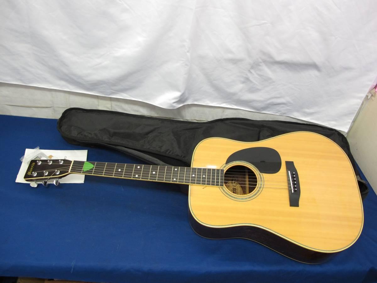 2‐150 Morris モーリス アコースティックギター W-25 ソフトケース付き 本体 アコギ 音楽 弦楽器