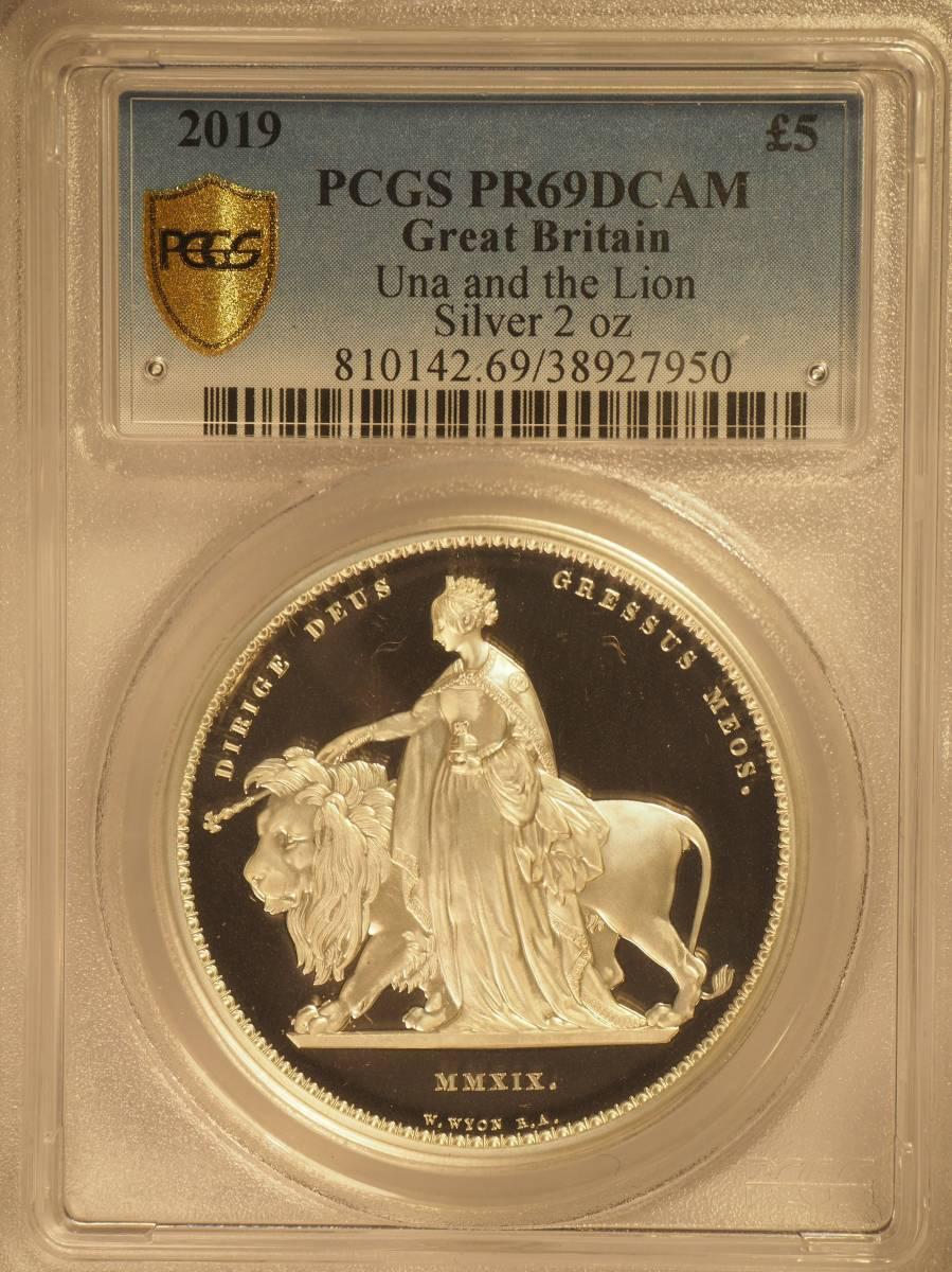 イギリス 2019年 ウナとライオン 5ポンド 2オンス 銀貨 PCGS PR69DCAM 元箱付き
