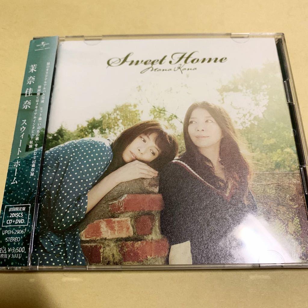☆帯付☆美品☆ 茉奈佳奈 / Sweet Home 初回限定盤 CD+DVD_画像1