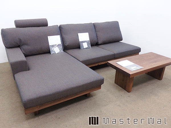 N3571【展示未使用品】【MasterWal/マスターウォール】DANISH SOFA/DANISH LOW LIVING TABLE/カウチソファ/センターテーブル/66万
