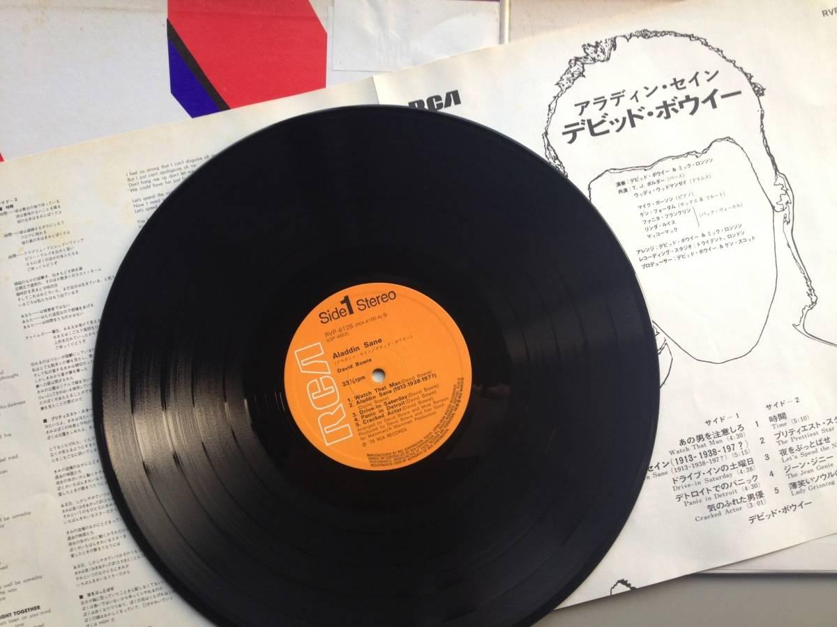 国内盤 デビッド・ボウイー アラディン・セイン 帯付き 見開きジャケ DAVID BOWIE ALADDIN SANE / Gram, Decadent, Boogie, Rock'n'roll_画像5