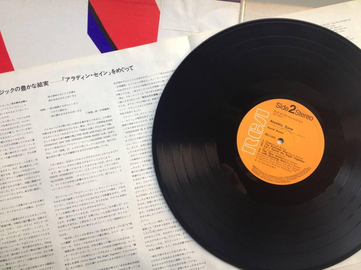 国内盤 デビッド・ボウイー アラディン・セイン 帯付き 見開きジャケ DAVID BOWIE ALADDIN SANE / Gram, Decadent, Boogie, Rock'n'roll_画像4