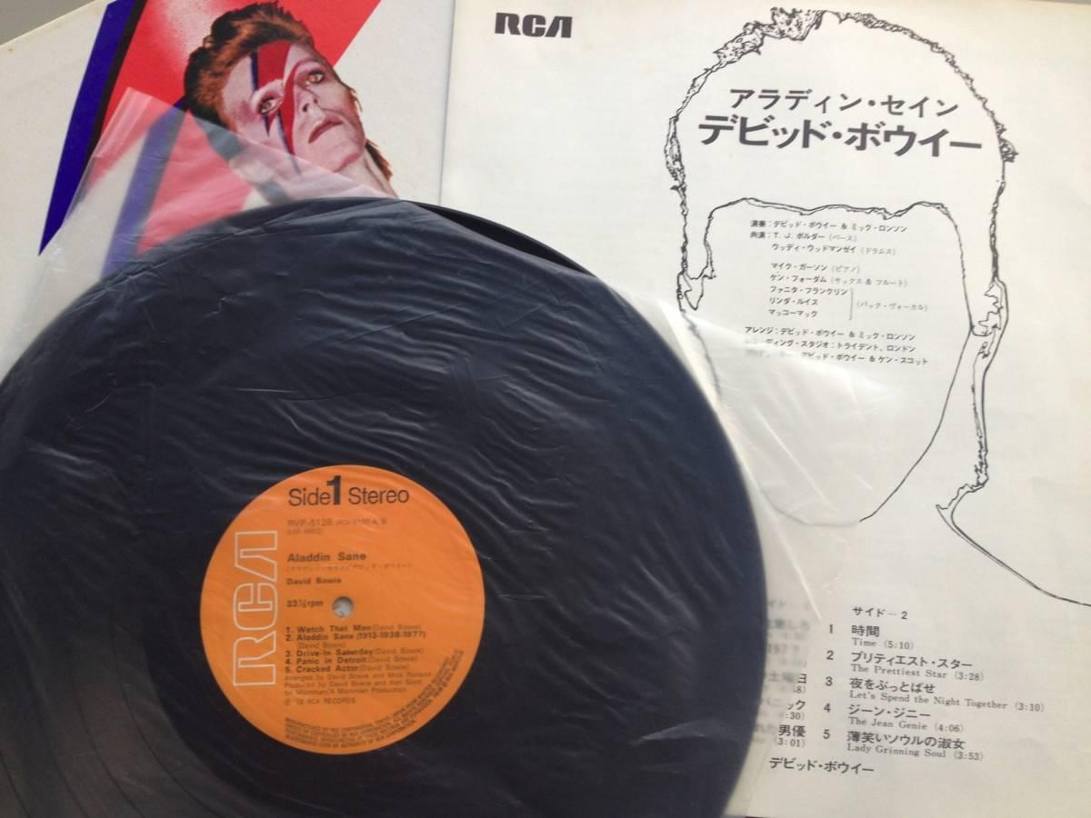 国内盤 デビッド・ボウイー アラディン・セイン 帯付き 見開きジャケ DAVID BOWIE ALADDIN SANE / Gram, Decadent, Boogie, Rock'n'roll_画像8