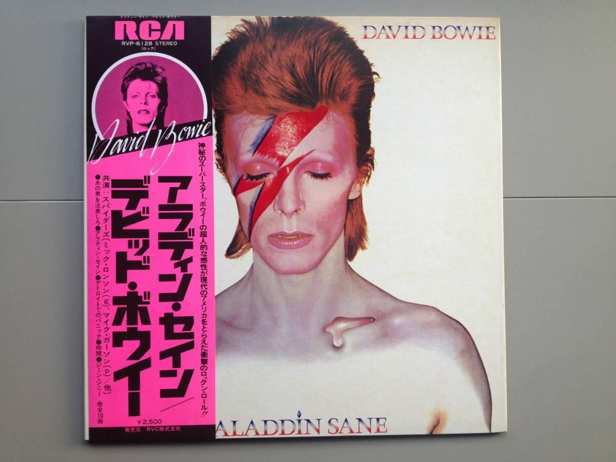 国内盤 デビッド・ボウイー アラディン・セイン 帯付き 見開きジャケ DAVID BOWIE ALADDIN SANE / Gram, Decadent, Boogie, Rock'n'roll_画像1