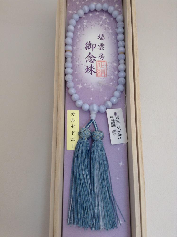 【佐藤仏】女性用 カルセドニー 正絹 花かがり房 京都仕立て_画像5