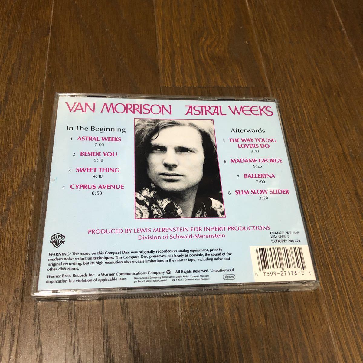 ヴァン・モリソン ASTRAL WEEKS ドイツ盤CD
