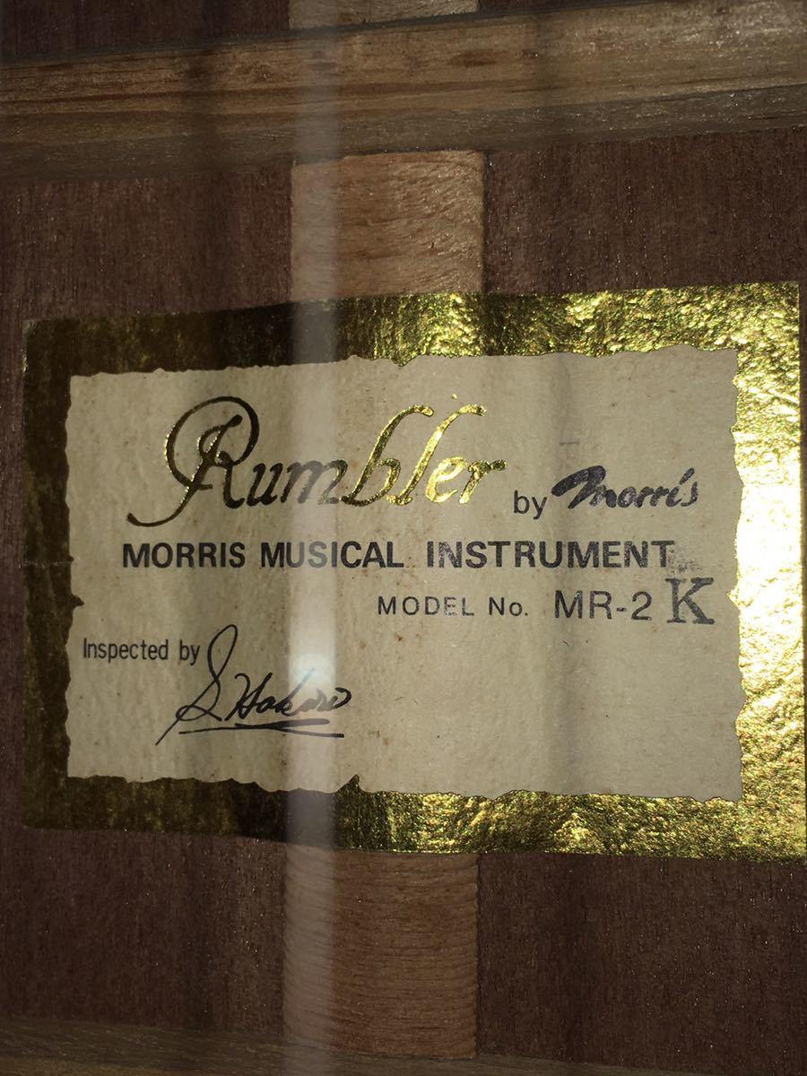 モーリス ランブラー 極上! Rumbler by Morris 良音 エレアコ MR-2K 超美品 メンテ済み! PR-1104 シースルーブラック VINTAGE ヴィンテージ_画像4