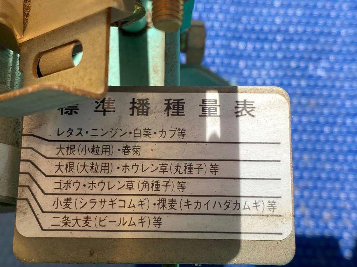 みのる楽太郎種まき機_画像5