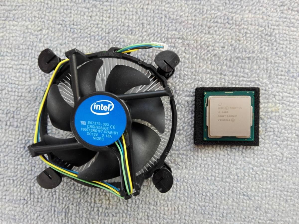 インテル Core i5 9400 6コア LGA1151 CPU BX80684I59400 【BOX】【日本正規流通品】