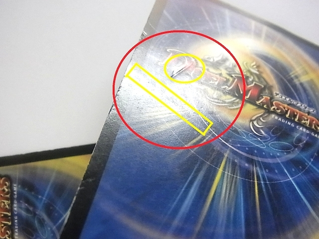 デュエマ396★DMR08 華麗の超人【R】 キズありプレイ用 2枚セット 中古品_深めのキズ、折れがあります。