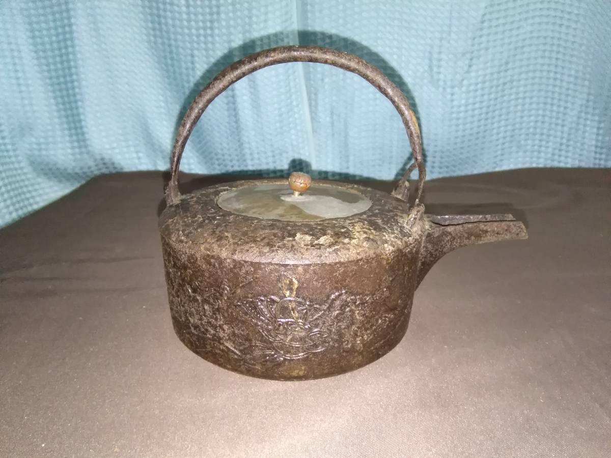 旧家より 古い鉄瓶 兜に梅文様の彫刻 銅器の蓋 三つ足 茶道_画像1
