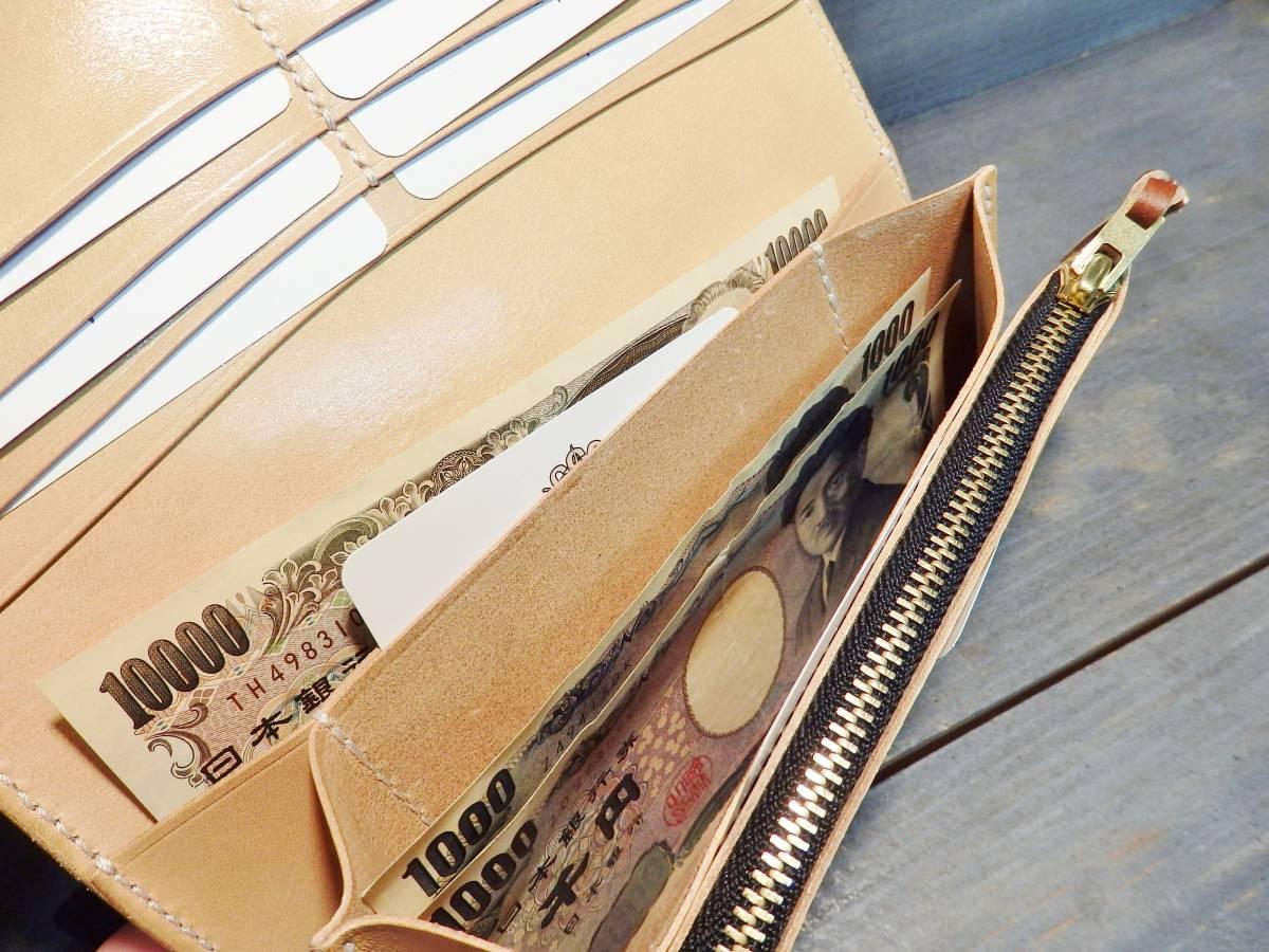 ウォレット サドルレザー ロングウォレット 革財布 長財布 万能の目 真鍮 手縫い レザークラフト エイトポイントスター 新品未使用 即決_画像7
