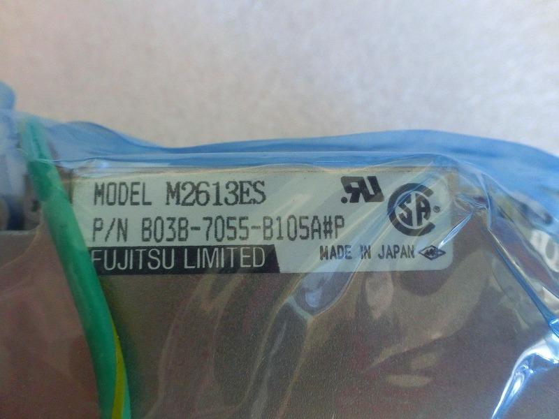 「デッドストック品 HDD 富士通 M2613ES 136.60MB S9418UN05 S9584UP05 S9228UP11 生産終了品 貴重 (HDD)」の画像