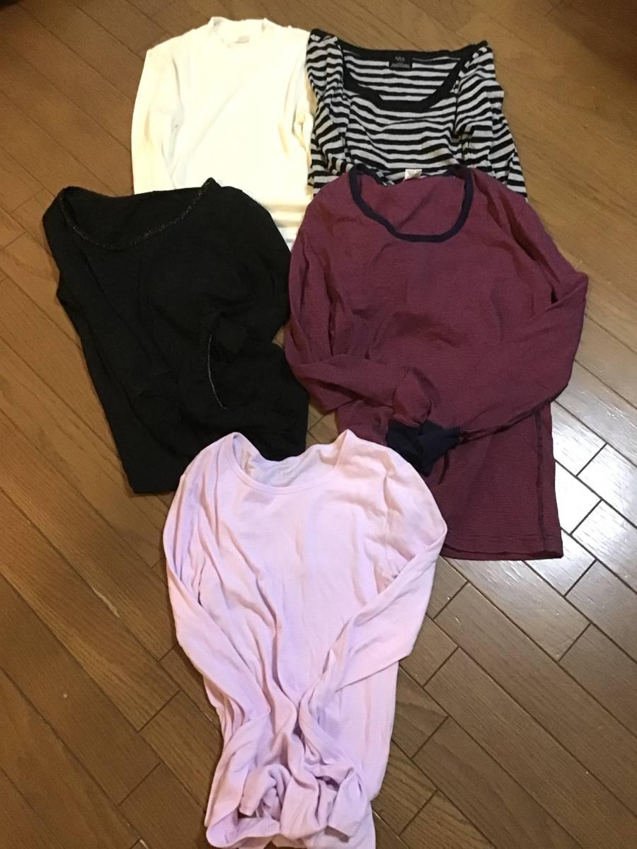 【まとめ売り】レディース 長袖Tシャツ・ロンT5枚組/S~L★AZUL、GAPなど★USED