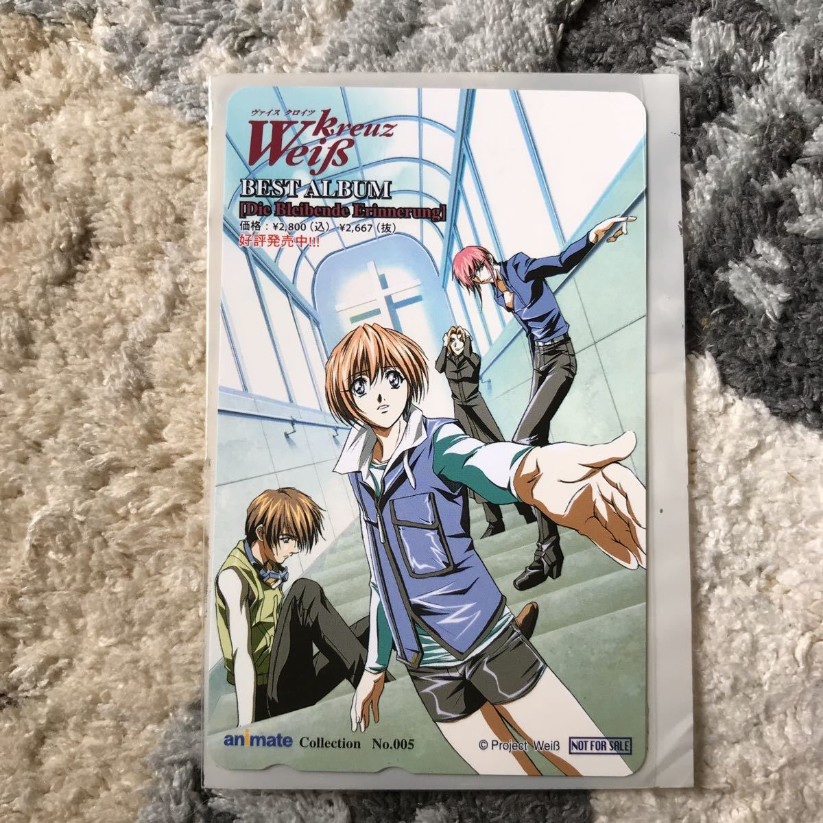 ◆ beauty products ◆ Weiss Kreuz telephone card not for sale