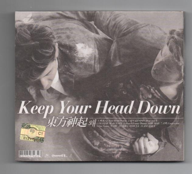 東方神起 「Keep Your Head Down」 (通常盤) ★ 韓国発売盤CD_ケース(ウラ面)