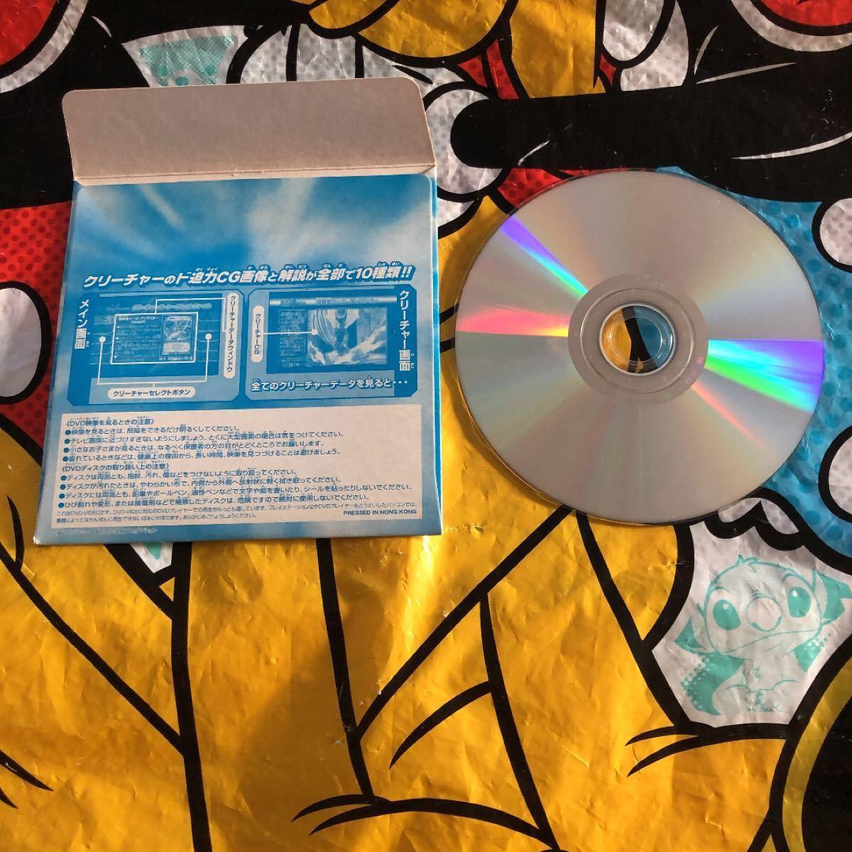 デュエルマスターズ、DVD