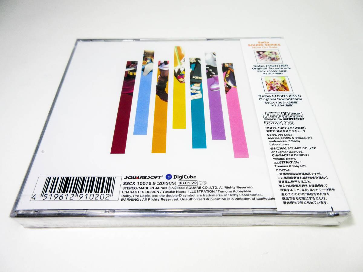 【新品未開封】【CD】アンリミテッド サガ オリジナル・サウンドトラック【初回限定:キャラクターアートレーベル封入】UNLIMITED:SaGa_画像2