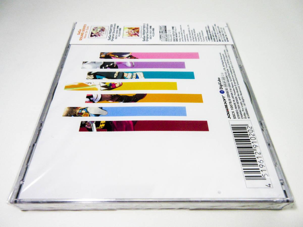 【新品未開封】【CD】アンリミテッド サガ オリジナル・サウンドトラック【初回限定:キャラクターアートレーベル封入】UNLIMITED:SaGa_画像4