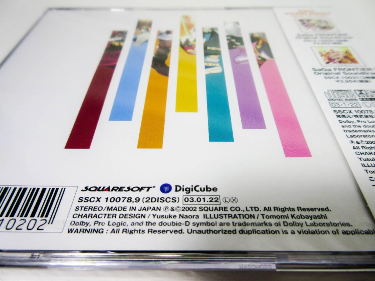 【新品未開封】【CD】アンリミテッド サガ オリジナル・サウンドトラック【初回限定:キャラクターアートレーベル封入】UNLIMITED:SaGa_画像9