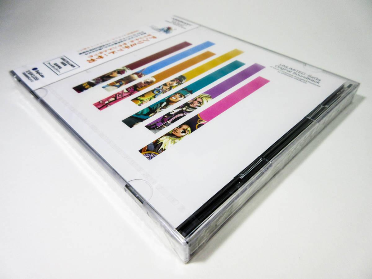 【新品未開封】【CD】アンリミテッド サガ オリジナル・サウンドトラック【初回限定:キャラクターアートレーベル封入】UNLIMITED:SaGa_画像10