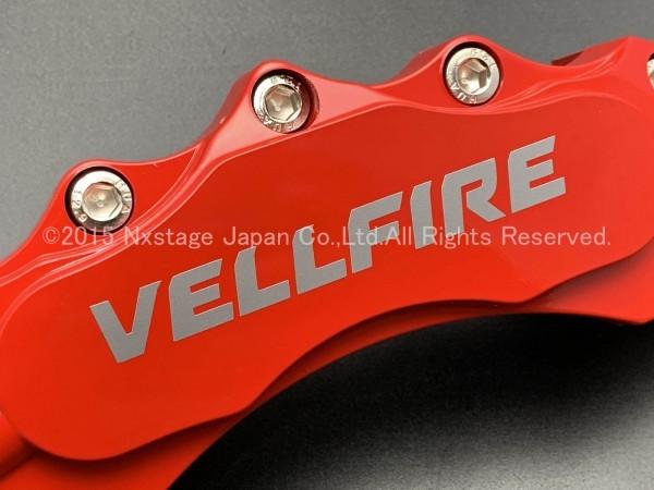 ◆VELLFIRE銀◇汎用高品質キャリパーカバーL/Mサイズ(赤)/トヨタ ヴェルファイア 30系 20系 AGH30W GGH30W AYH30W ANH20W GGH20W ATH20W_画像5