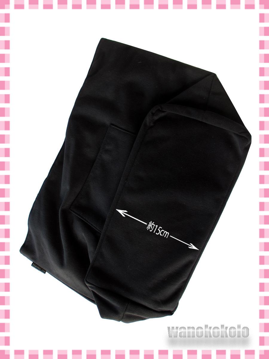 【和の志】mis zapatosミスサパト着物トートバック◇スウェット素材 ブラック系 B-6462-BK_画像4