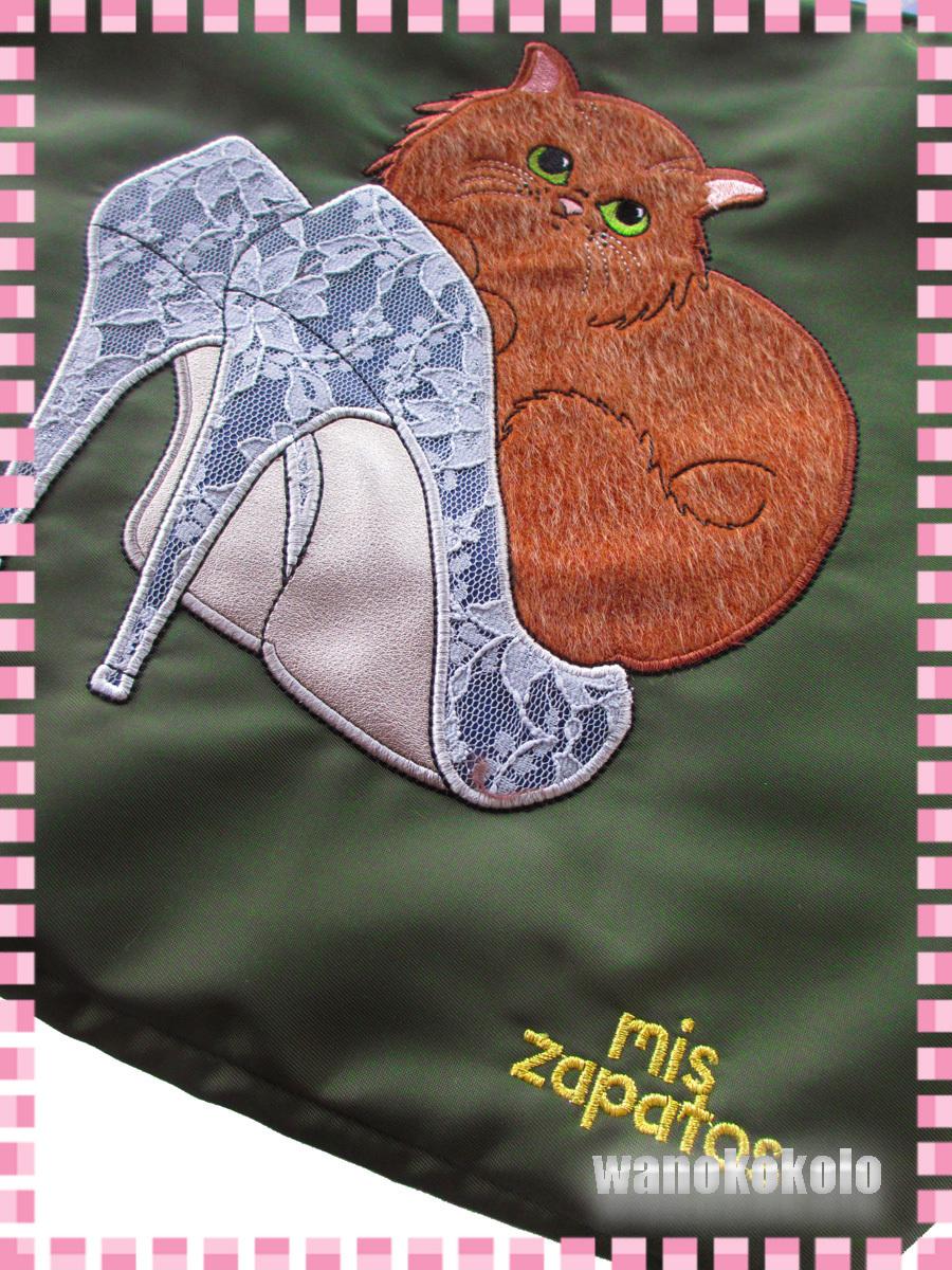 【和の志】パンプスねこ2WAYトートバッグ mis zapatos ミスサパト ナイロン素材 カーキー系 B-6874-KH_画像5