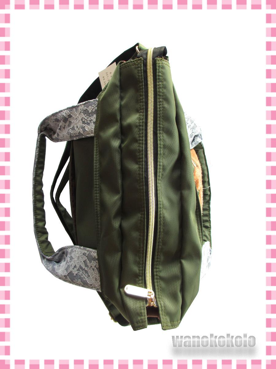 【和の志】パンプスねこ2WAYトートバッグ mis zapatos ミスサパト ナイロン素材 カーキー系 B-6874-KH_画像8