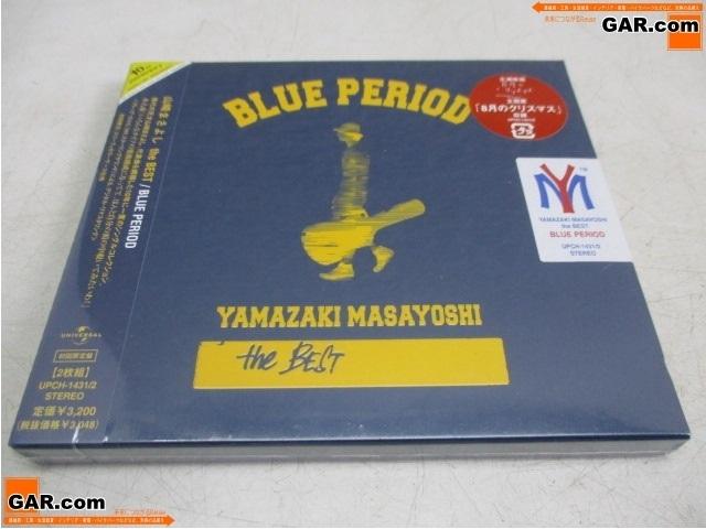 HS48 未開封/新品 山崎まさよし the BEST/BLUE PERIOD ベストアルバム CD メール便_画像1