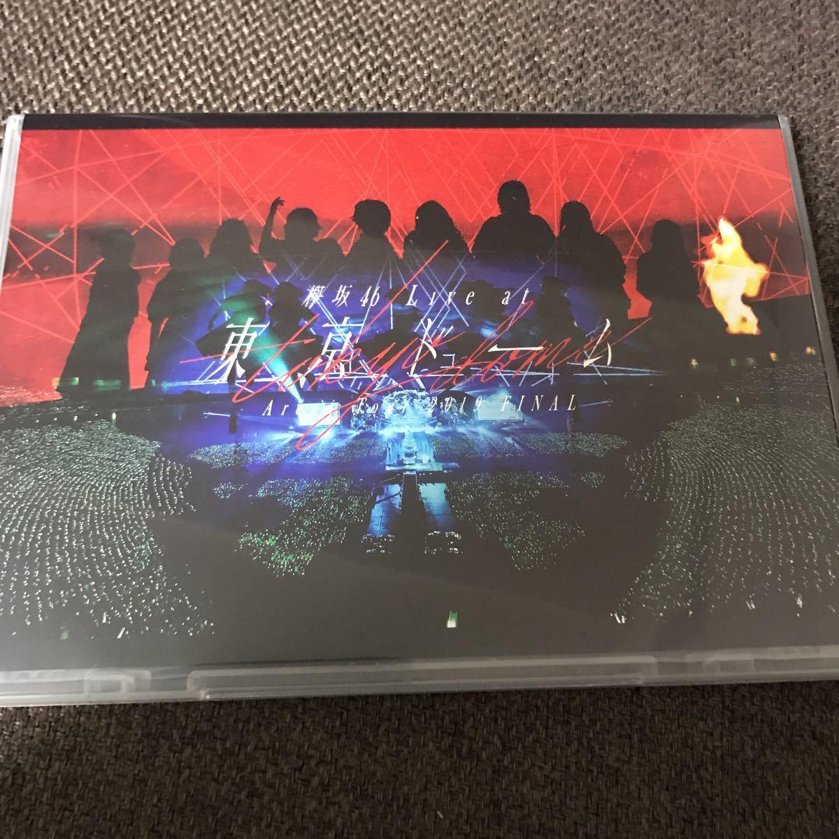 ★1円スタート★送料無料★欅坂46 Blu-ray LIVE at 東京ドーム ~ARENA TOUR 2019 FINAL~ ★Blu-ray BD★
