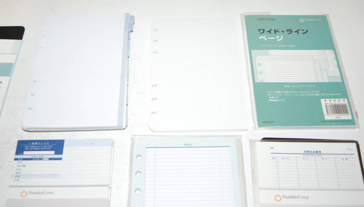 未使用品 フランクリン プランナー システム手帳 スターターキット コンパクトサイズ スモーキーブルーフランクリン・コヴィー_画像4